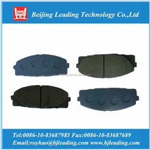 Brake Pads 04465-26420 For Toyota HIACE 4Y