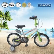children/child/ kids motorcycle/motorbike_kid bike_motor bike