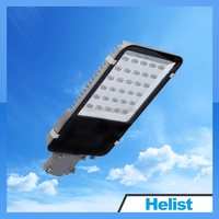 High Power driver 2 years warranty led street light, 50w led street light price,led street light 50w