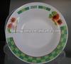 7' plain ceramic plates,porcelain dish and plate,ceramic pie plate