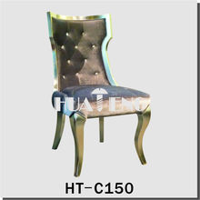 hotel wooden chair dining chair HT-C150