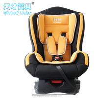 Classic Baby Car seat