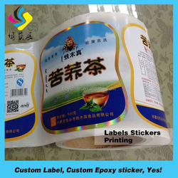 Most fashionable private cosmetic label, self adhesive printed cosmetic label
