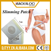 Body Patch Slimming Patch for Weight Loss Sleep Slim Patch