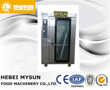 functional steam convection oven with air circulation