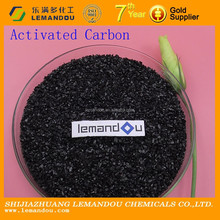 China Manufacturer Hot Sale Activated Carbon Price In Kg Activated Carbon For Sale