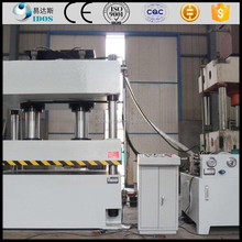 High quality 100 ton hydraulic press machine, 4 column hydraulic machine, automatic 4 column hydraulic press with hand control
