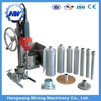 250mm adjustable diamond core drill/electric core drilling machine
