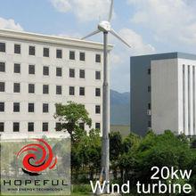 20kw Low rotational speed wind generation horizontal axis wind turbine 380v volt (on-grid)