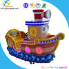 17 inch LCD kid's ride game machine for sale