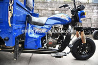 welknown motocyclechoper mini electric cargo truck electric tricycle
