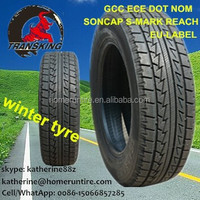 Chinese famous brand PCR tire, ECE REACH DOT approved new passenger car tires, Semi-steel tyre