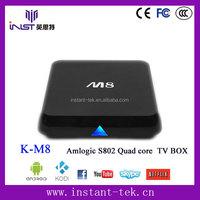 K-M8 set top box android tv box full hd media player 1080p