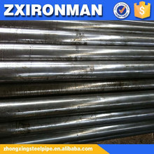 ASTM A192 cold drawn seamless carbon steel boiler pipes
