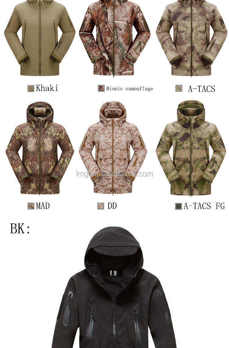 Куртка Акулья Кожа Купить