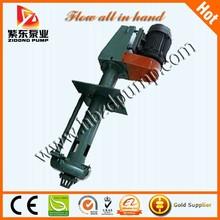 SP centrifugal vertical slurry pump