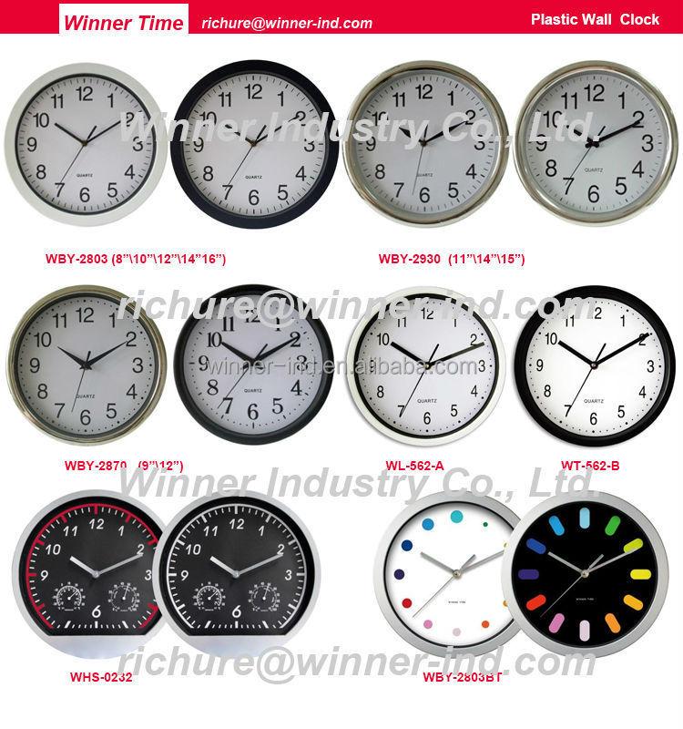 lorell clock hd 1688 manual