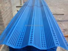 Anping County Anti Wind Net for Wind Break Solution