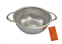 25.5cm Stainless steel plate Kitchen Basket