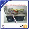 ultrasonic food cutting equipment handheld Ultrasonic cake processing cutter