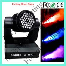 36*1W RGB LEDs CO2 Jet Effects Moving Head 1500W DMX Fog Machine