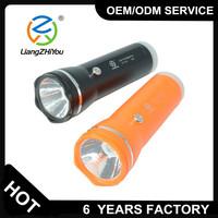 High power LED flashlight , flashlight torch led emergency lamp , hot sale tactical flashlight
