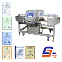 GJ-9 powerful metal detector
