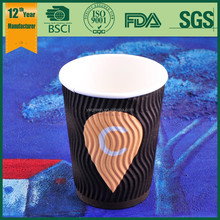 Coffee to go cup /hot drink paper cup /ripple paper coffee cups
