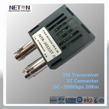 serial port communication in super low speed for optical transceiver of 500K 20Km ST