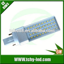 Competitive price daylight led g24/pl lamp
