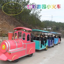 Original Design Tour Train For Ourdoor