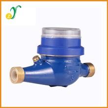 LXSG 13D horizontal dry dial multi jet water current meter