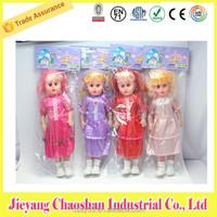16.5 Inch Silicone Wedding Dress Baby Dolls Toys Wholesale