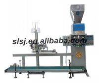 best price for coffee packing machine,coffee packer
