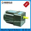 90w induction motor single phase 110V