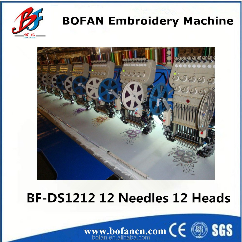 Industrial head double beads embroidery machine buy