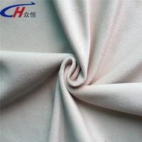 "100% polyester satin creamy white in 58"" abaya dress material for women nsk fabrics jaka"
