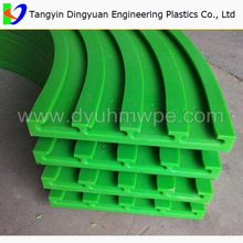 UHMWPE Section adjustable rail slide rail /UHMWPE Chain guide rail/uhmwpe corner track