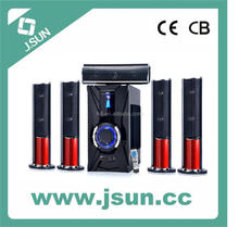 High Quality Wooden 5.1 Multimedia Speaker,Multimedia Audio System