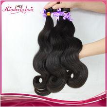 Heat Free High Quality Grade 7a Unprocessed VIRGIN HAIR BODY WAVE