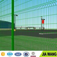 Alibaba China Powder coated 3D Garden Fence Panels / 3D Garden Wire Mesh Fence / 3D Garden Fences Panels