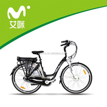 700c electric bicycle/city electric bike/laby ebike front motor with EN15194