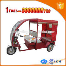high quality electric transportation vehicle with low noise