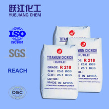 Factory supply Titanium dioxide Rutile R1930 | General use grade