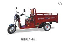 Qunhao150CC 3 wheel motorcycle/motorcycle with cabin/electric scooter three wheels for the sudan market