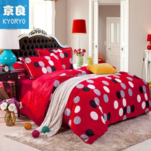 Micro velvet fabric dot 4 pieces red bed cover set made in china