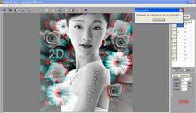 3D LENTICULAR Software for making 3d flip morph zoom animation lenticular effect