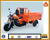 JH250ZH-B cargo tricycle