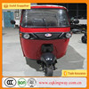 Chinese KW175ZK-2B 175cc/200cc forced air cooling tuk tuk bajaj india/bajaj three wheeler /bajaj auto rickshaw For Sale