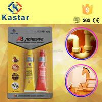 Kastar ab glue epoxy resin for promotion